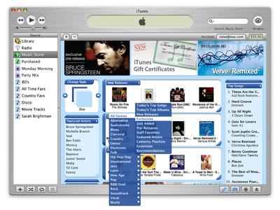 iTunes Customization (Vaulted Apple Design)