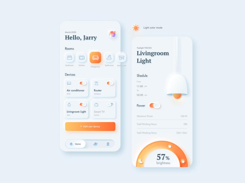 Smart home soft UI interface light softui