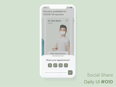 Daily UI 010 - Social Share product design figma sign in social network share it mobile app challenge daily ui 010 daily ui 3d illustration vaccine share mockup ui ux