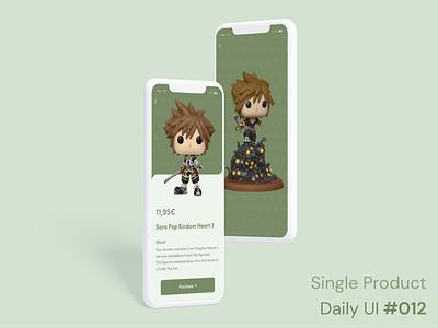 Daily UI 012 - Single Product mockup interface article goodies product product page ui design ux product design figma 012 funko pop daily ui kingdom hearts kingdom hearts 3