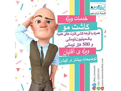 Advertisement Baner colorfull-banner banner start-up instagram-banner design advertisement-baner