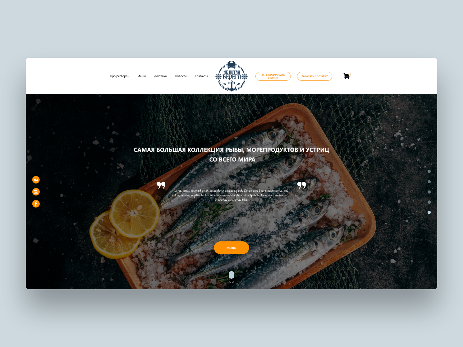 Seafood restaurant restaurant user inteface ui  ux seafood sea food modern ux inspiration web uidesign design ui
