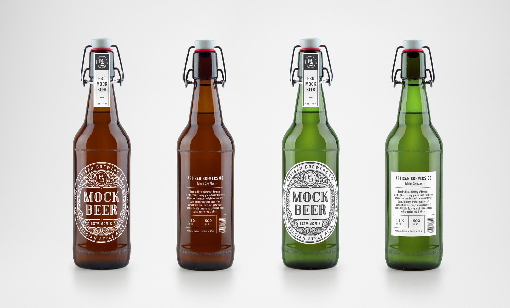 Beer bottle full