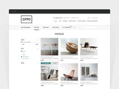 OPPO - UI/UX for furniture e-commerce website by Lena Zaytseva ...