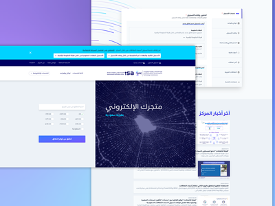 SaudiNIC Landing Page design ux landing page ui