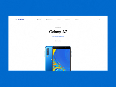 Galaxy A7 typography web ui promo product concept