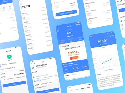 Travel treasure ux app 商标 插图 应用 ui