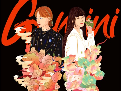 Gemini  — Double Self debut painting new illustration