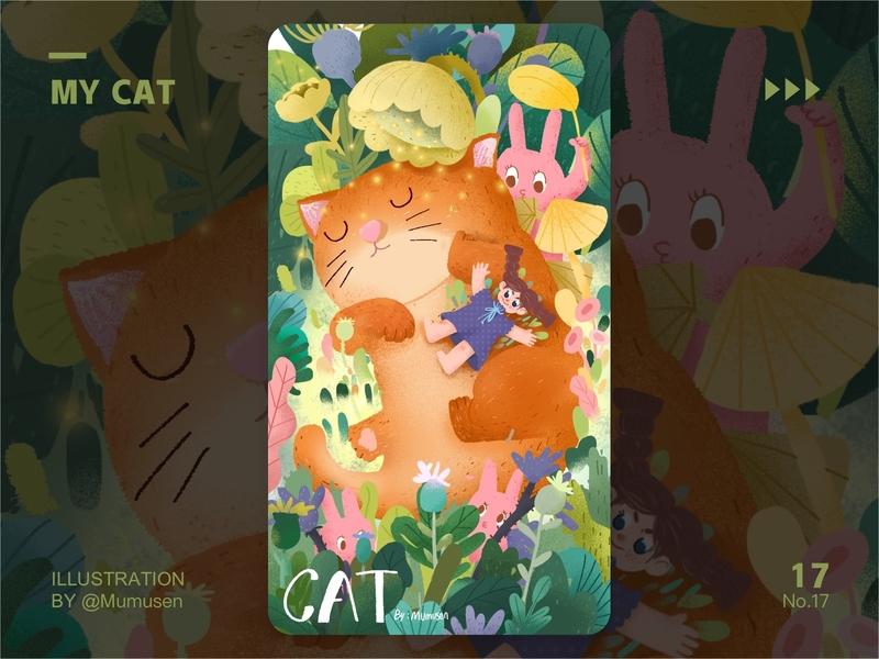 my cat ui web illustration 设计 插图