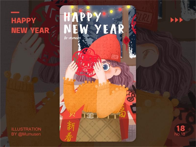 happy new year web 设计 illustration 插图