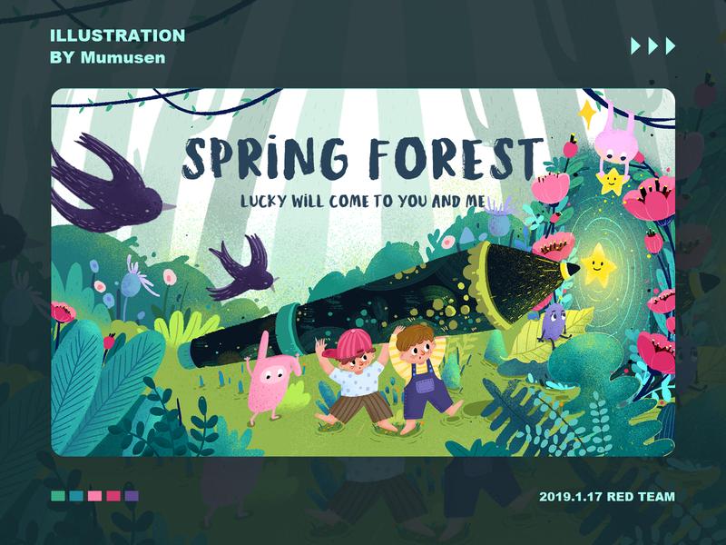 Spring forest design web illustration 设计 插图