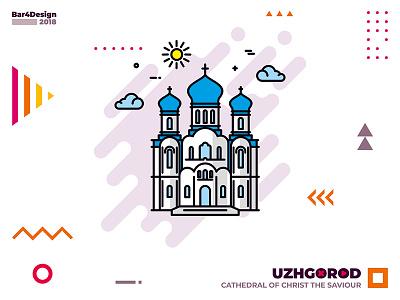Uzhgorod FlatCityLine - Cathedral of Christ The Saviour ⛪ logoinspiration behance dribbble character bar4design uzhgorod брендинг вектор дизайн логотип иллюстрация icon city