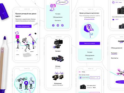Camera People mobile digitaldesign webdesigners web userinterfacedesign uxigers userexperience uxui responsivedesign responsivewebdesign webdesigning uxconcept uxresearch uxdesignerstuff graphicdesignui дизайнсайта uxdesigner uxdesigns userinterfaces motiondesign
