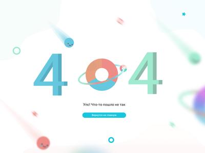 Разработка web сервиса [Skillfolio 404]