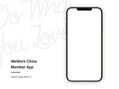 WeWork China Member App splash page demo1