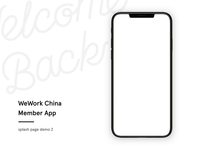 WeWork China Member App splash page demo2