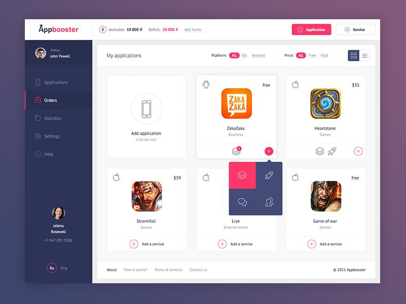 Appbooster dashboard app booster app dashboard activity minimal interface design web clean ux ui flat