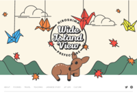 Wide Island View Website Banner