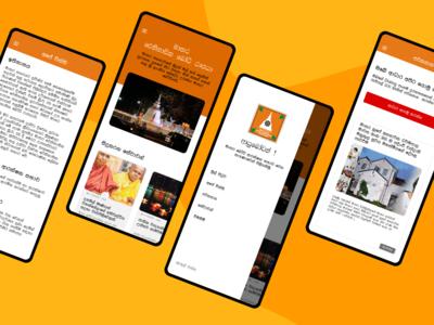 Mobile App UI - මාතර ඓතිහාසික බෝධි රාජයා