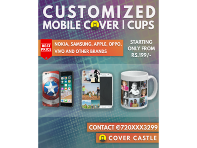 Mobile Covers | Customized Mugs coffee mug cover mobile branding event branding photoshop adobe