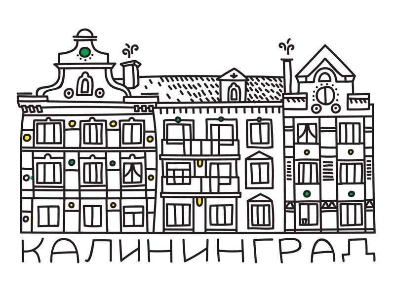 Kaliningrad town vector illustration иллюстрация kaliningrad