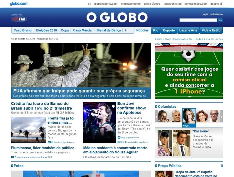 O Globo By Vinicius Krause On Dribbble