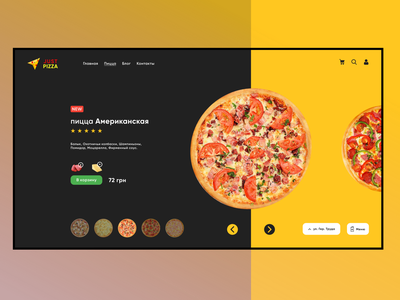 Just Pizza Kharkiv page design shop pizza ui