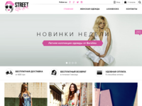 Streetglam Womens wear shop design