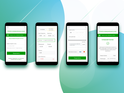 Utility bills online payment (mobile) figma ux web-form bill money payment payment service responcive mobile ui