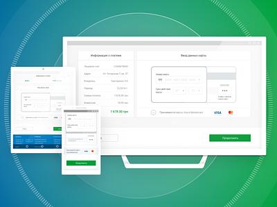 Utility bills payment (Case study) web-form bill money payment payment service figma web dedsign ui ux
