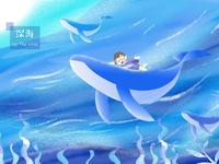 Deep sea roam