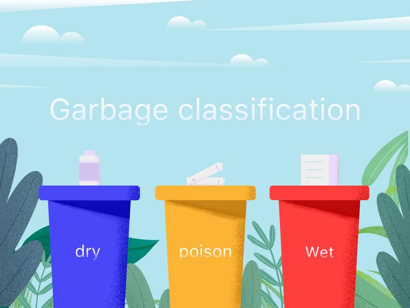 garbage classification ux 品牌 ui 设计 插图