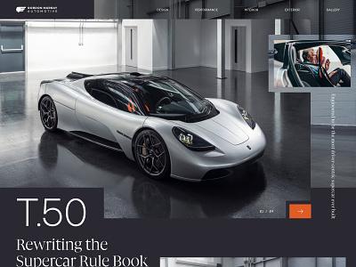 Gordon Murray T.50 Supercar homepage landing page web design website grid typography transportation sports car automobile auto