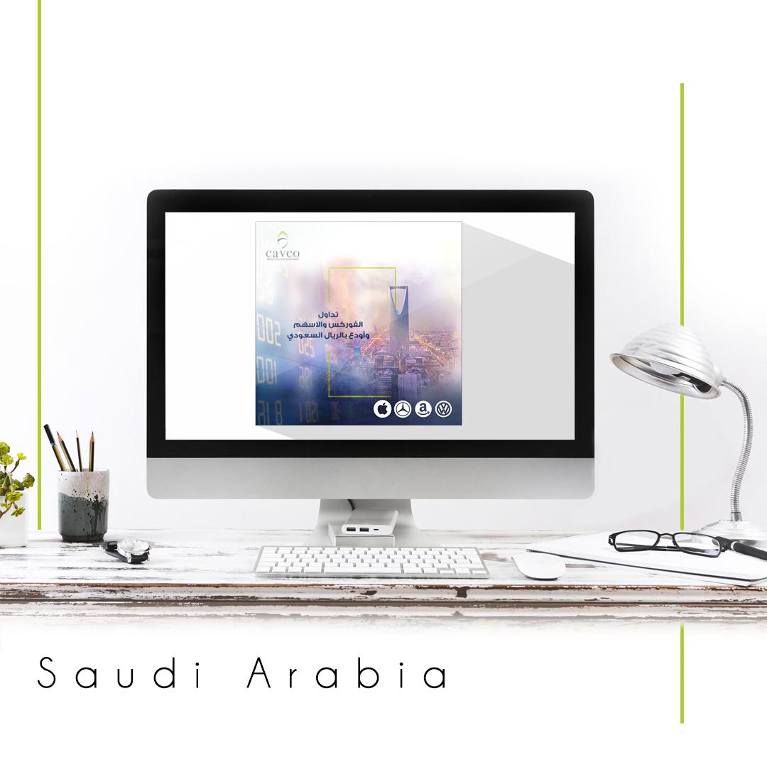 Saudi Arabia post by Fahmy | Dribbble | Dribbble