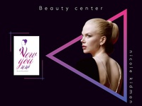 logo- beauty center