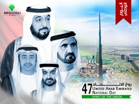 Emirates National Day