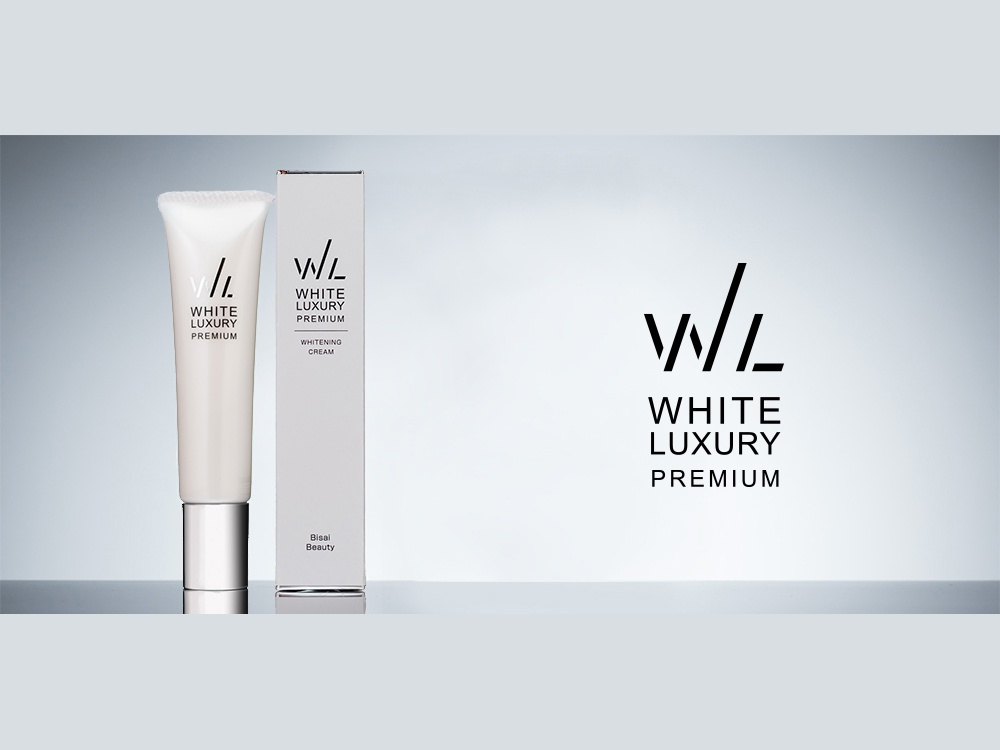 White package logo branding