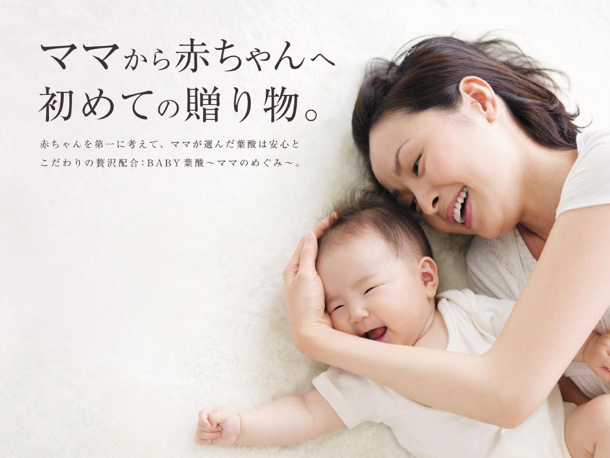 Babyyousan graphic design advertisement poster