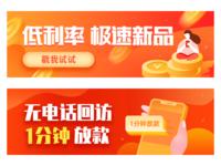 Finance-Banner