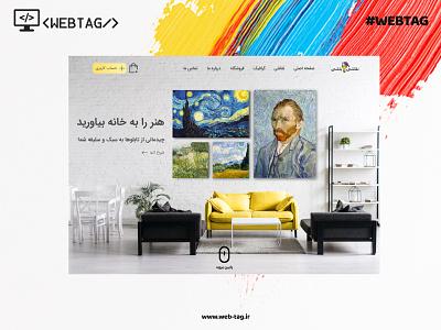 Naghash Bashi UI (Art painting) painting webdesign website art painting art vector illustration