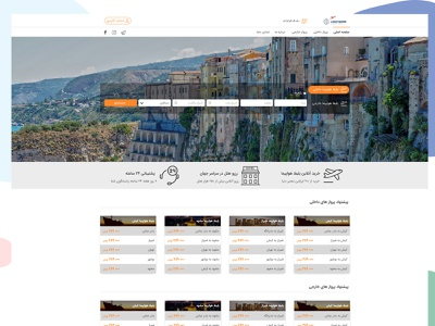 Travel Agency travel agency travel