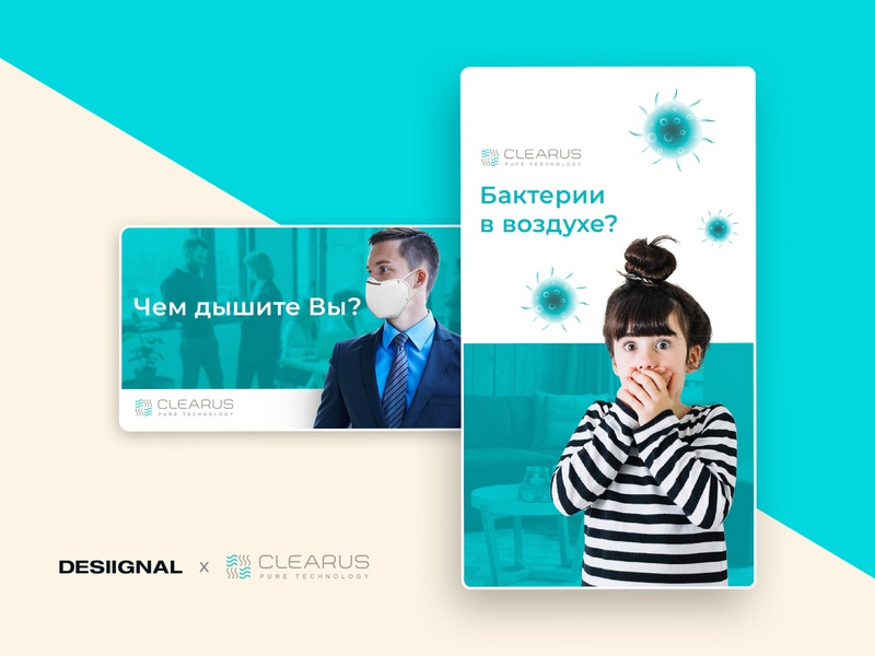 Banners for Instagram/Facebook adobe photoshop photoshop design key-visual marketing advertisement advertising desiignal webdesigns banner banner design banner ad