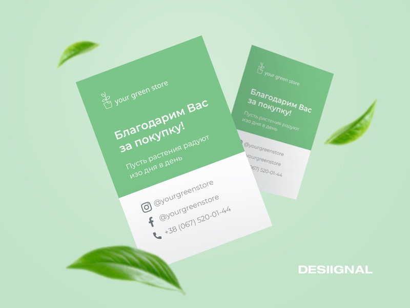 Your Green Store | Cards logo brand design branding design branding typography design business card design business cards