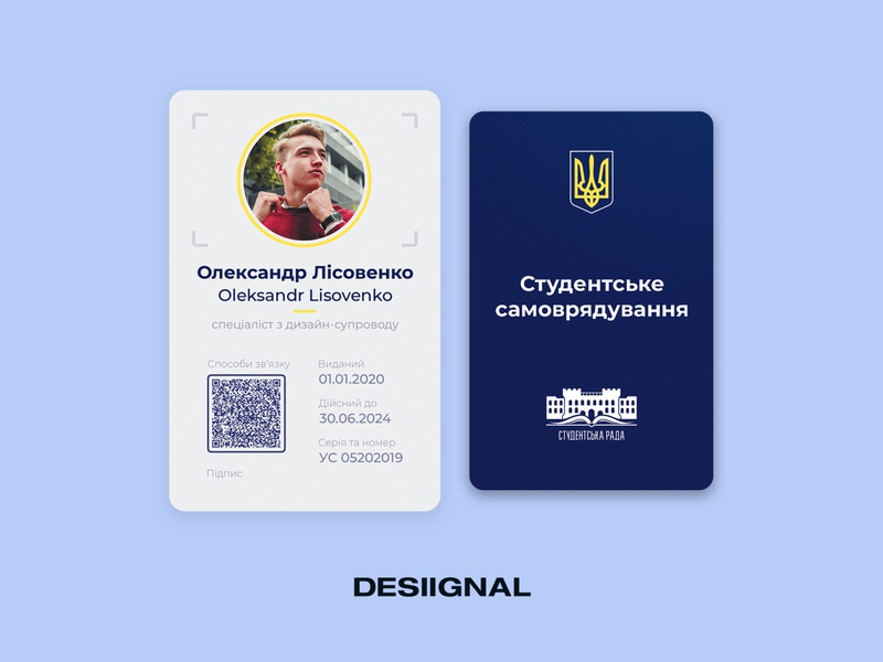 ID Card for students vector designer design desiignal identinty print business cards card business card