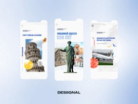 Instagram visuals for Odessa National Airports adobe photoshop advertising key-visual marketing banner brand design banner design designer design desiignal