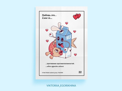 Love is... character design character illustraion valentines day love