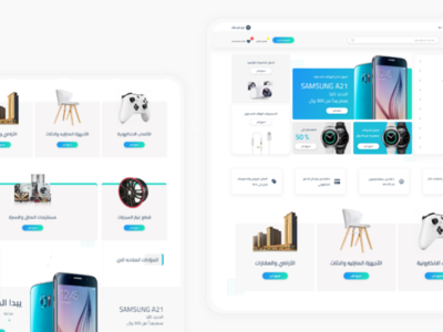 Mazad Website UI UX Design ui creative market uiux e-commerce web design website
