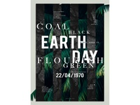 EarthDayposter1