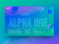 Alpha One Landing Page
