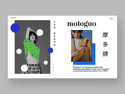 "Website for a clothing brand ""MOTOGUO"" fashion design frontend design brand identity designer portfolio webshop clothesline showroom animation"